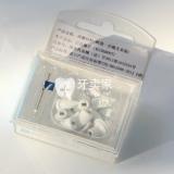 巴西微牙 树脂抛光套装一步法 矽离子