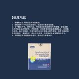 朗力 干髓抑菌糊剂