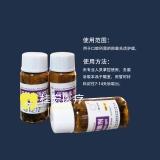 李时珍牙髓失活抑菌膏(慢失活剂)