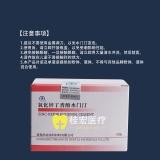 上海医疗 丁香油水门汀 粉液套装  丁香油粘固粉
