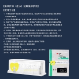 3M Clinpro White Varnish氟保护漆(适乐)抗敏氟保护剂