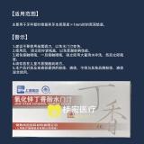 上海医疗 丁香油水门汀(液)纯丁香酚 OC 纯丁香油