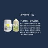 上海新世纪 增强型玻璃离子水门汀(Ⅱ型)(15g粉+10ml液)
