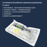 可乐丽菲露SAC复合树脂粘结剂 自酸蚀双固化全能型粘结树脂