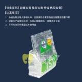 资生堂TST 超硬石膏 模型石膏 特级 优级石膏