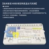 杭州新亚 HX标准型网底直丝弓托槽 华西数据更适合国人