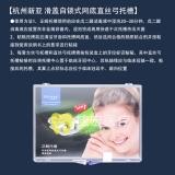 杭州新亚 滑盖自锁式网底直丝弓托槽
