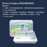 Ormco Grengloo 绿胶托槽粘接剂