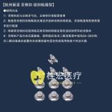 杭州新亚 舌侧扣 纽扣粘接型 10*1