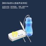 啄木鸟UDS-L型超声洁牙机