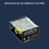 啄木鸟UDS-N2 LED 内置洁牙机 光纤手柄(内置机不含安装服务费)