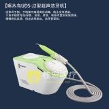 啄木鸟UDS-J2型超声洁牙机