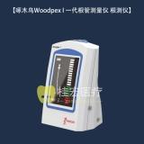 啄木鸟Woodpex I 一代根管测量仪 根测仪