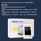 登士柏Dentsply PROPEX® II根测仪 APEX LOCATOR 根管长度测量仪