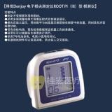 得悦Denjoy 电子根尖测定仪ROOT PI(III)型 根测仪