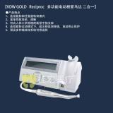 VDW GOLD® Reciproc® 多功能电动根管马达 二合一
