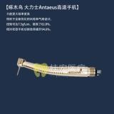 啄木鸟 大力士Antaeus高速手机