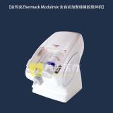 金玛克Zhermack Modulmix 全自动加聚硅橡胶搅拌机