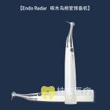Endo Radar 啄木鸟  根管预备机